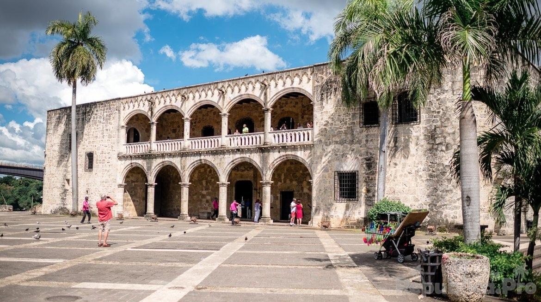отдых в Доминикане 30